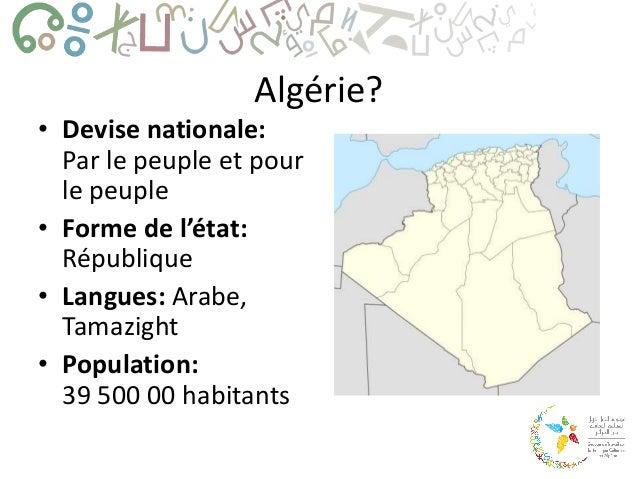 Liberté d'expression créative en Algérie Slide 3