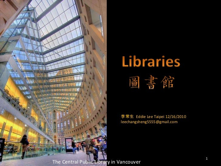 The Central Public Library in Vancouver 李常生  Eddie Lee Taipei 12/16/2010 [email_address]