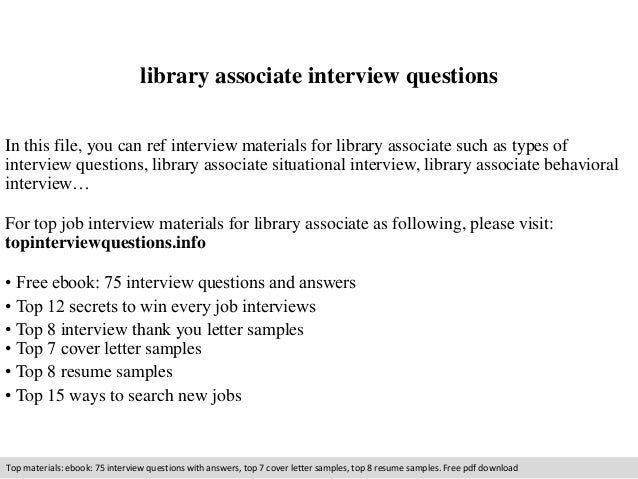 Library associate interview questions