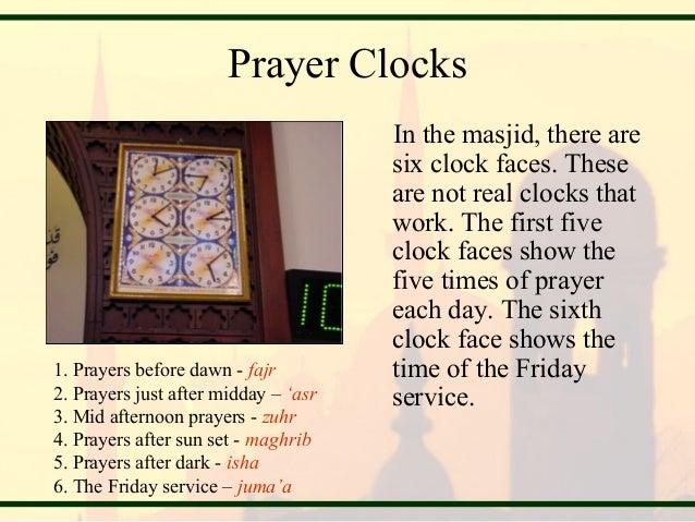 Asr prayer time London central mosque