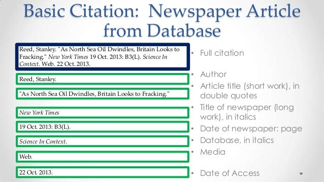 how to write an online newspaper citation
