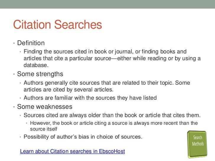 essay searching sites