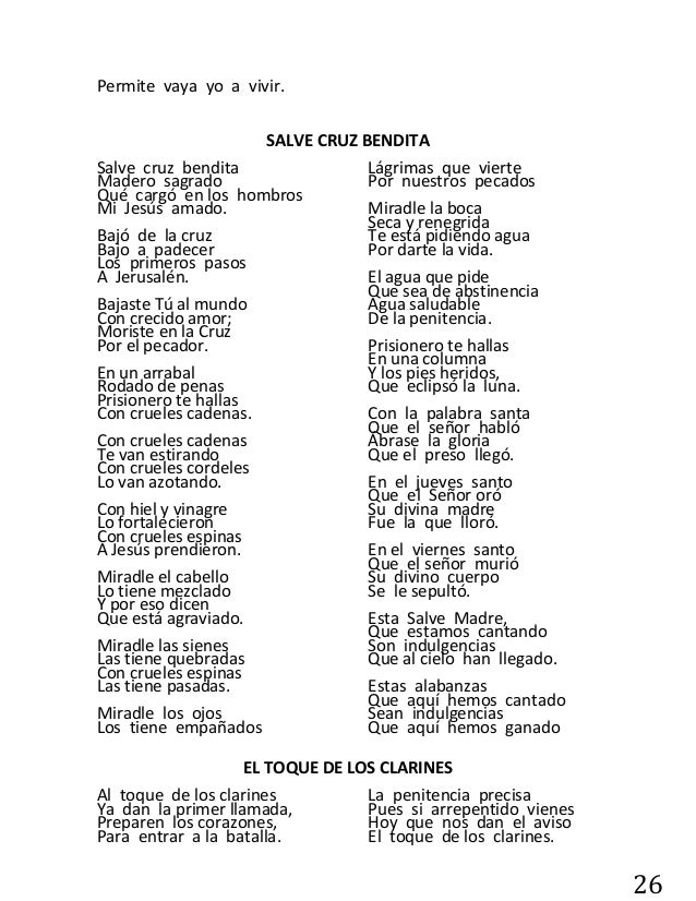 Lyrics of la guadalupana