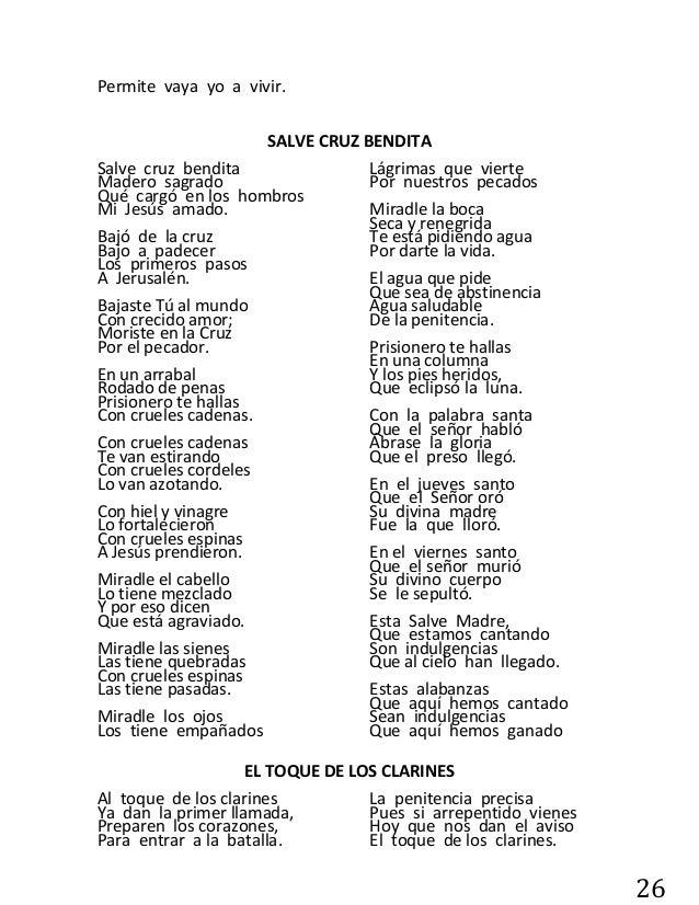Arrullo de Dios Lyrics - flashlyrics.com