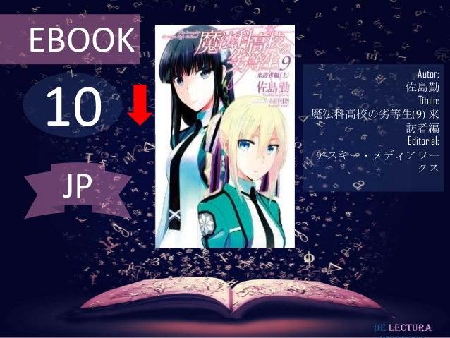 EBOOK                    Autor:10                佐島勤                    Título:        魔法科高校の劣等生(9) 来                訪者編  ...