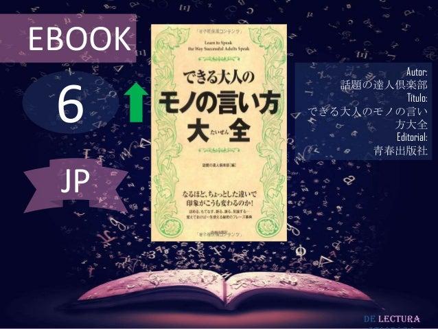 EBOOK                   Autor: 6           話題の達人倶楽部                   Título:        できる大人のモノの言い                方大全       ...
