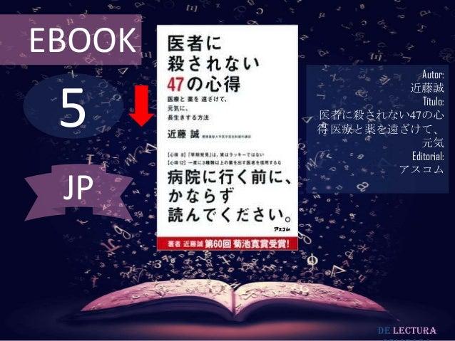 EBOOK                    Autor: 5                 近藤誠                    Título:        医者に殺されない47の心        得 医療と薬を遠ざけて、  ...
