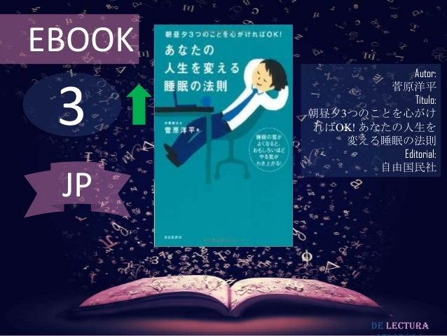 EBOOK                     Autor: 3                 菅原洋平                     Título:        朝昼夕3つのことを心がけ        ればOK! あなたの人...