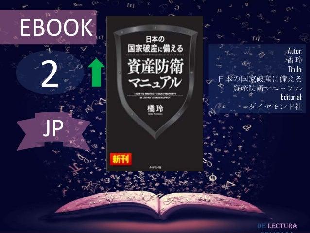 EBOOK                   Autor: 2                  橘玲                   Título:        日本の国家破産に備える          資産防衛マニュアル      ...