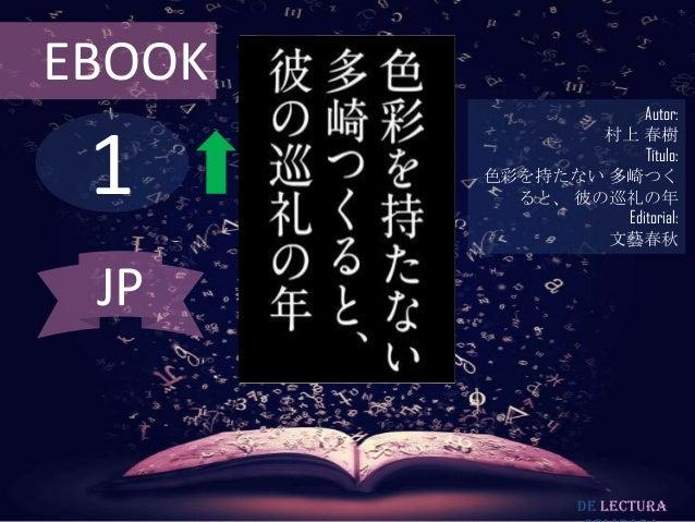EBOOK                    Autor: 1                村上 春樹                    Título:        色彩を持たない 多崎つく          ると、 彼の巡礼の年 ...