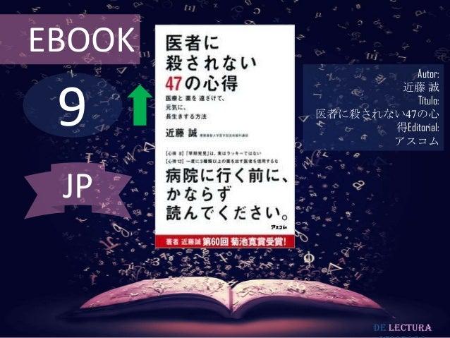 EBOOK                   Autor: 9                近藤 誠                   Título:        医者に殺されない47の心               得Editoria...