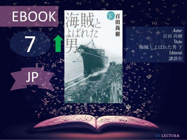 EBOOK                 Autor: 7             百田 尚樹                 Título:        海賊とよばれた男 下              Editorial:        ...