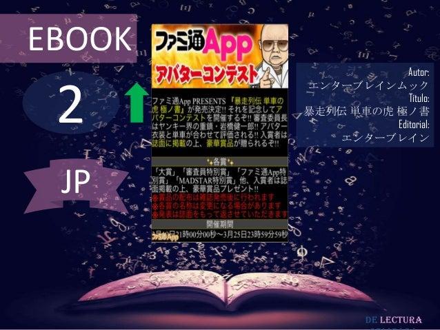 EBOOK                     Autor: 2        エンターブレインムック                     Título:        暴走列伝 単車の虎 極ノ書                  Ed...