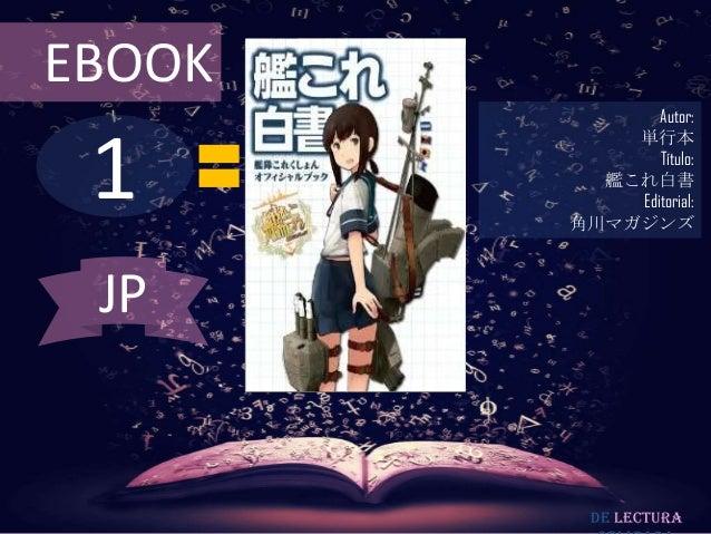 EBOOK  1  Autor: 単行本 Título: 艦これ白書 Editorial: 角川マガジンズ  JP  De lectura
