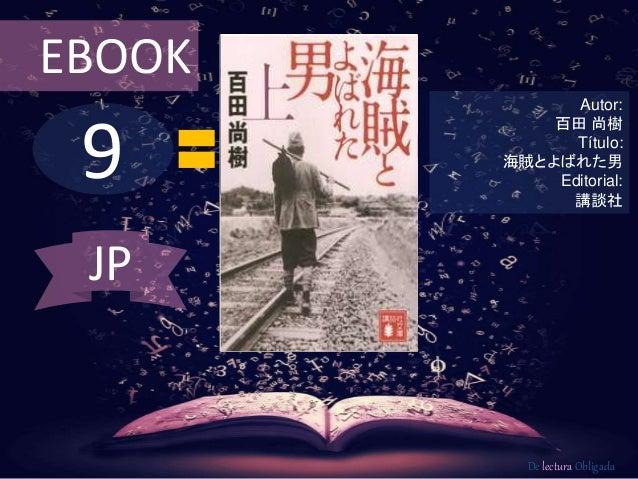 EBOOK  9  Autor:  百田尚樹  Título:  海賊とよばれた男  Editorial:  講談社  De lectura Obligada  JP