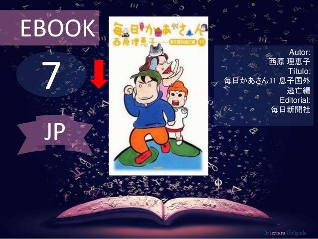 EBOOK  7  Autor:  西原理恵子  Título:  毎日かあさん11 息子国外  逃亡編  Editorial:  毎日新聞社  De lectura Obligada  JP