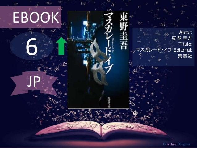 EBOOK  6  Autor:  東野圭吾  Título:  マスカレード・イブEditorial:  集英社  De lectura Obligada  JP