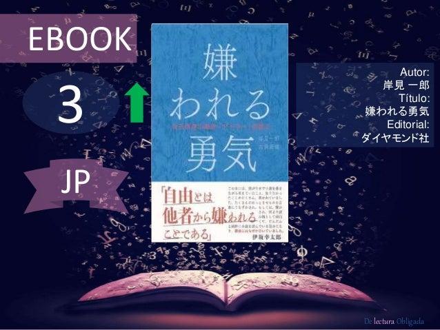 EBOOK  3  Autor:  岸見一郎  Título:  嫌われる勇気  Editorial:  ダイヤモンド社  De lectura Obligada  JP