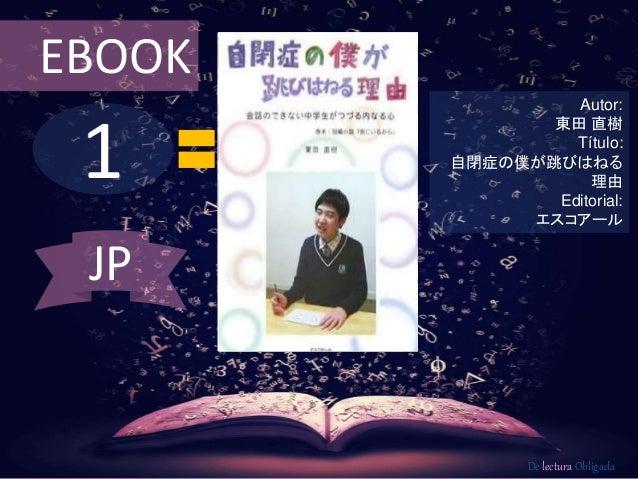 EBOOK  1  Autor:  東田直樹  Título:  自閉症の僕が跳びはねる  理由  Editorial:  エスコアール  De lectura Obligada  JP
