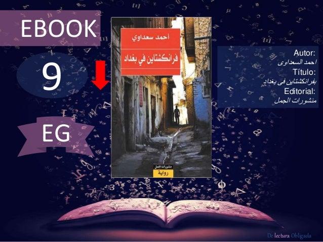 EBOOK  9  Autor:  احمد السعداوى  Título:  بفرانكشتاين فى بغداد  Editorial:  منشورات الجمل  De lectura Obligada  EG