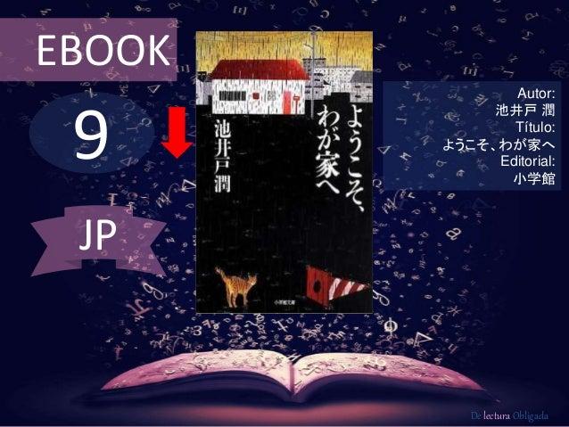 9 EBOOK Autor: 池井戸 潤 Título: ようこそ、わが家へ Editorial: 小学館 De lectura Obligada JP