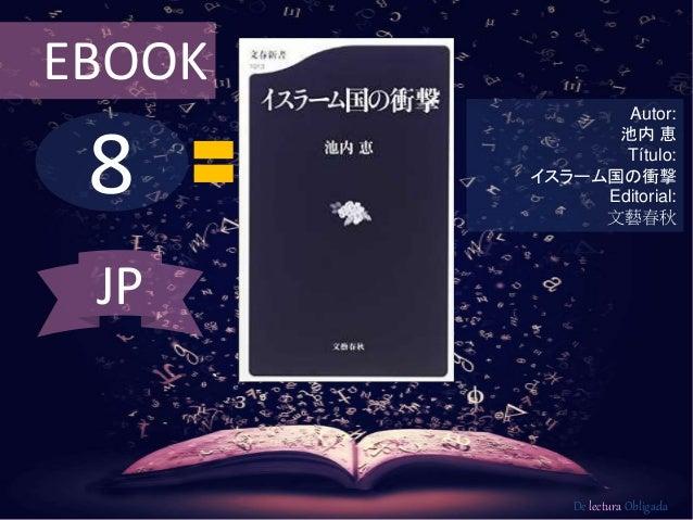 8 EBOOK Autor: 池内 恵 Título: イスラーム国の衝撃 Editorial: 文藝春秋 De lectura Obligada JP