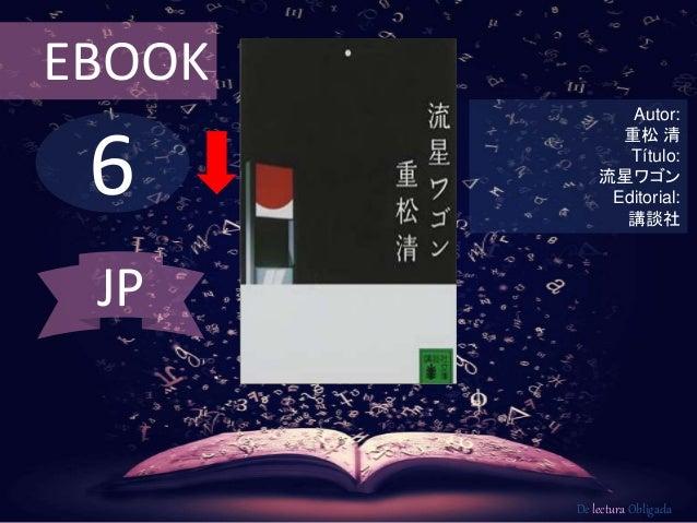 6 EBOOK Autor: 重松 清 Título: 流星ワゴン Editorial: 講談社 De lectura Obligada JP