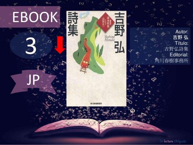 3 EBOOK Autor: 吉野 弘 Título: 吉野弘詩集 Editorial: 角川春樹事務所 De lectura Obligada JP