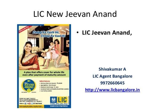 LIC Agent Bangalore - 9972660645 - New Life Insurance ...
