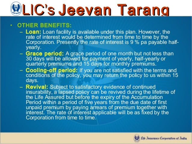 jeevan tarang policy details pdf
