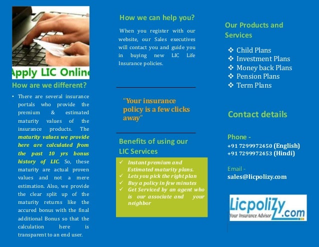 lic of india apply for new Lic recruitment 2018 notice has depicted by life insurance corporation of india interested candidates can apply online for 600 agent/insurance advisor vacancy.