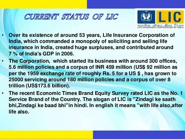 hrm in lic Life insurance corporation of india ltd in 1956, the life insurance business of all companies was nationalized and a single monolithic organization, hrm in lic | management paradise.