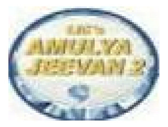 LIC's Delhi Amulya Jeevan II Table 823 Details Benefits Bonus Calculator Review Example