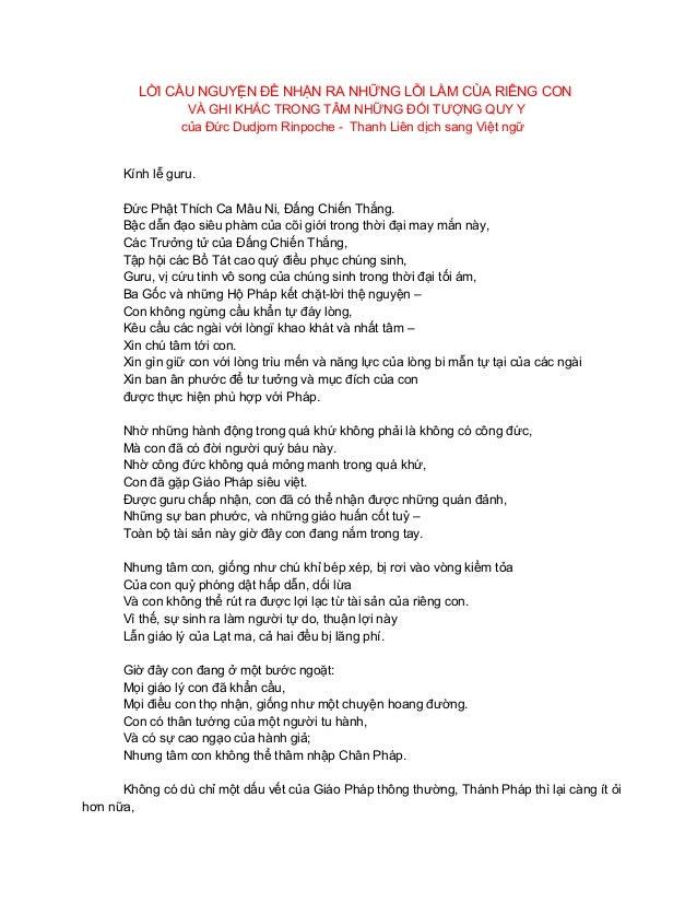 LỜICẦUNGUYỆNĐỂNHẬNRANHỮNGLỖILẦMCỦARIÊNGCON VÀGHIKHẮCTRONGTÂMNHỮNGĐỐITƯỢNGQUYY củaĐứcDudjomRinpoche...