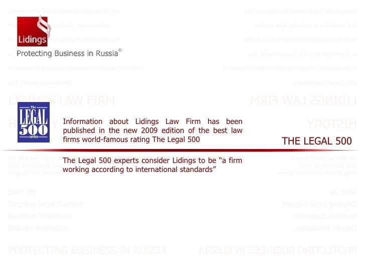 Information about Lidings Law Firm has been published in the new 2009 edition of the best law firms world-famous rating Th...