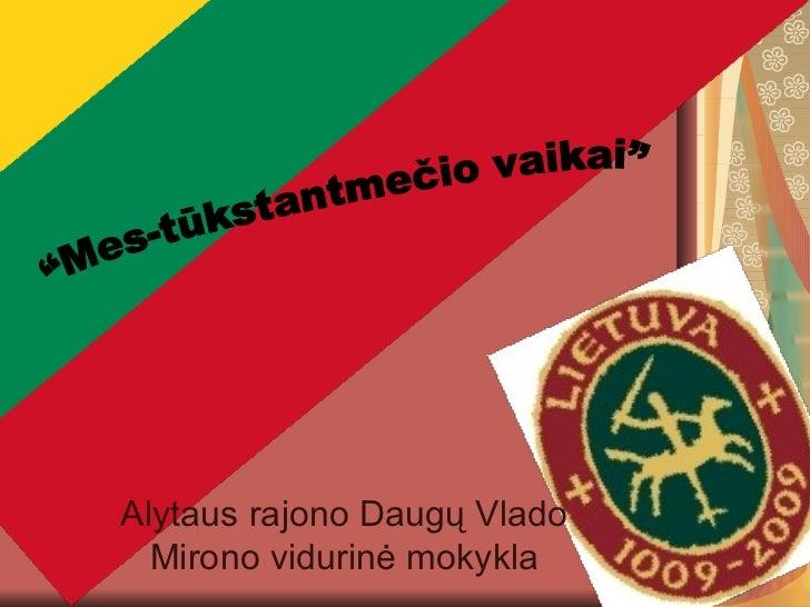 """Alytaus rajono Daugų Vlado Mirono vidurinė mokykla """"Mes-tūkstantmečio vaikai"""""""