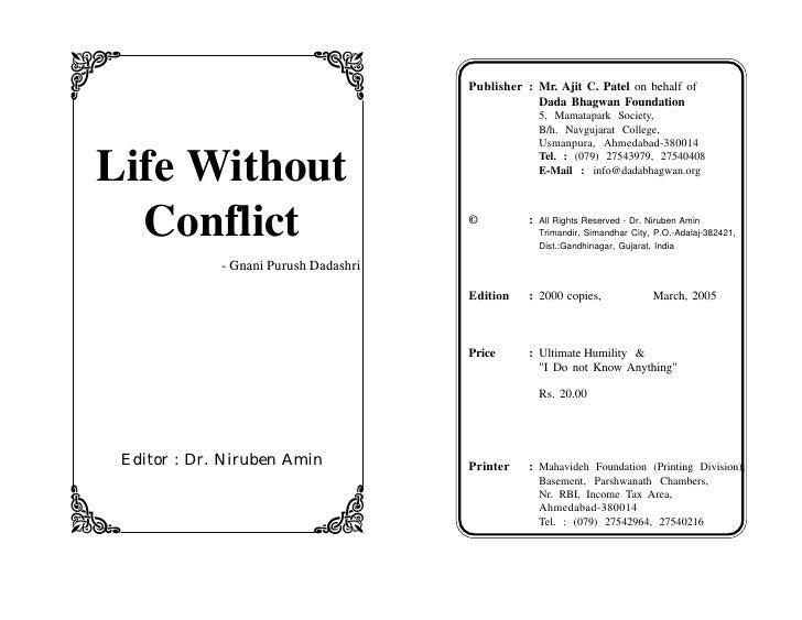 A                           B          Publisher : Mr. Ajit C. Patel on behalf of                                         ...