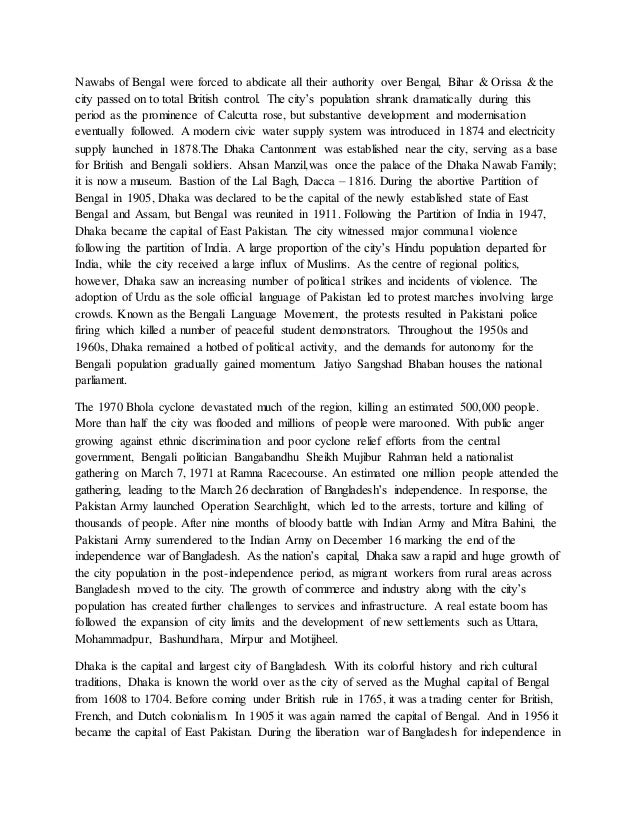 A personal narrative essay