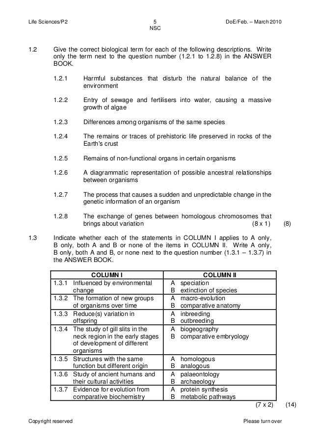 sewer science student workbook answers