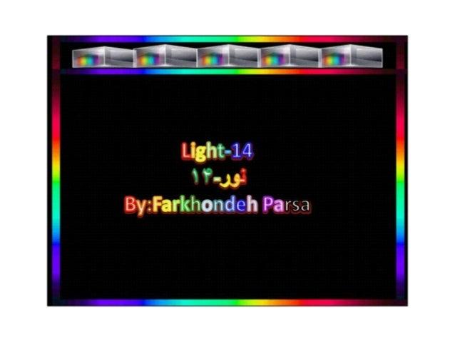 -  -I --  §/ /  By: %F: f1r| <h0ndeh Parsa