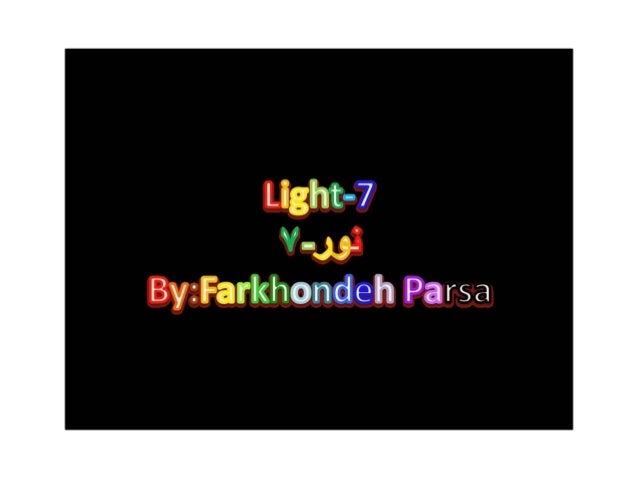 Light'?   ;   ' §  '  By: F'"