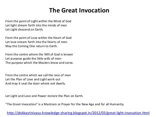 invocation prayer for seminar