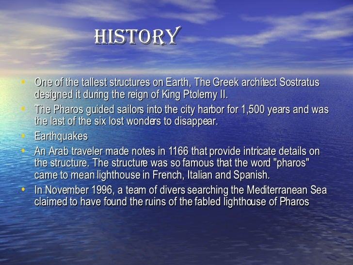 pharos II