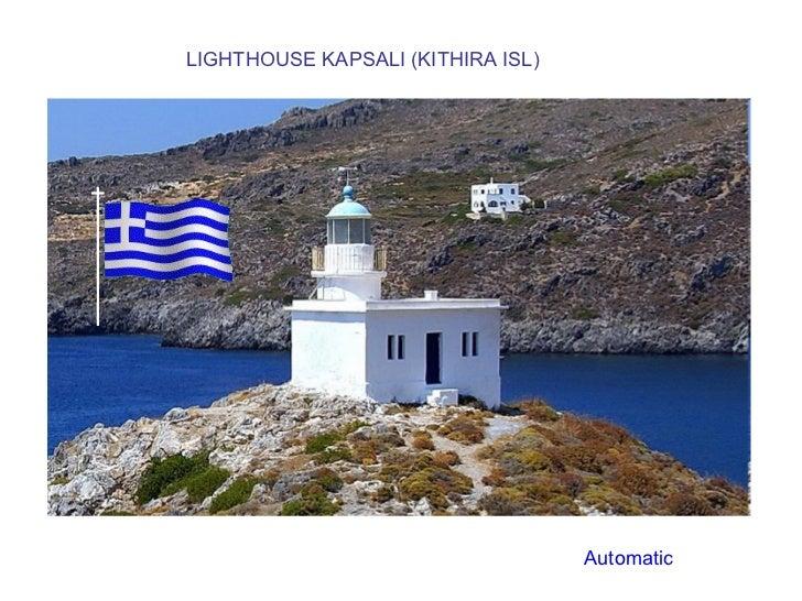 LIGHTHOUSE KAPSALI (KITHIRA ISL) Automatic