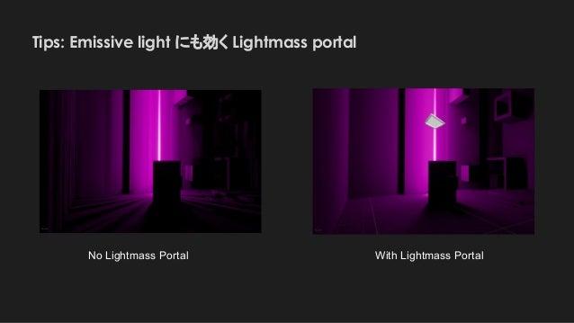 Tips: Emissive light にも効く Lightmass portal No Lightmass Portal With Lightmass Portal