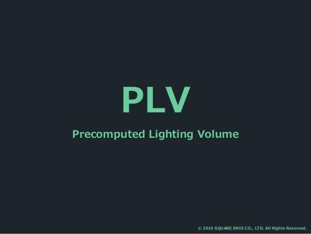 UE4 Lightmass for Large Console Games (UE4 Lightmass Deep Dive)