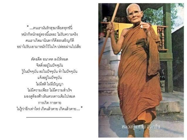 Light of buddhism4 Slide 2