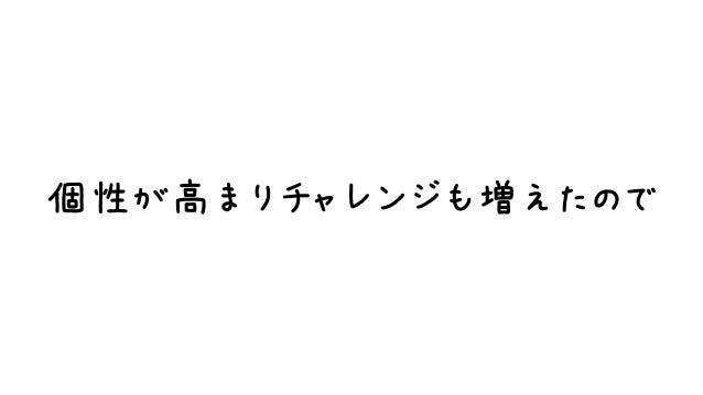 遠隔地との連携 東京 長野 セブ島
