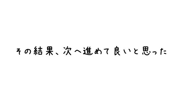 2015年4月 ソースコードレビューを廃止