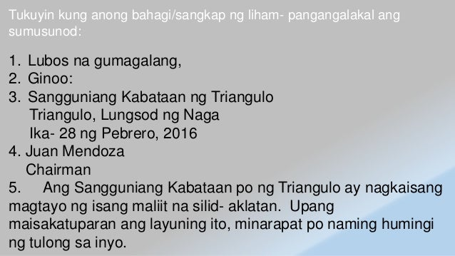 Tagalog/Conjunctions